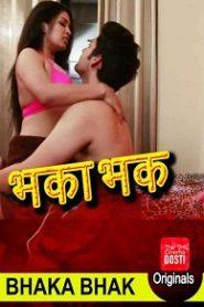 Bhaka Bhak (2020) CinemaDosti Short Film