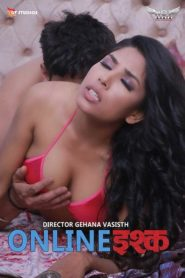 Online Ishq (2020) Hotshots Originals Short Film
