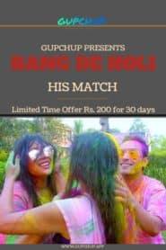 Rang De Holi (2020) Gupchup Exclusive Short Film